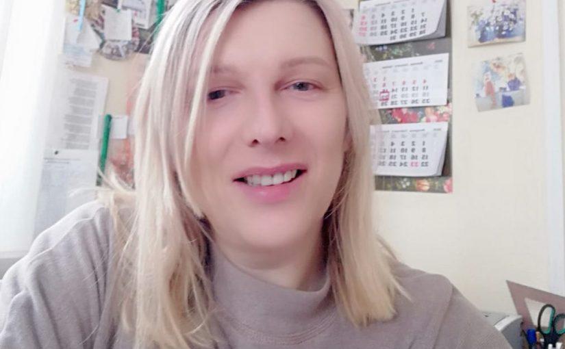 Рижия Елена Яновна