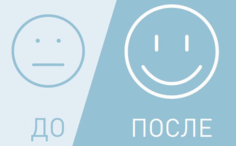 Пример ортодонтического лечения длиною в 30 месяцев